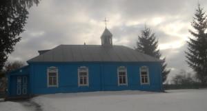 Храма в честь Пророка и Предтечи Господнего Иоанна